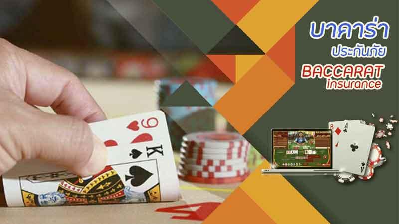 baccarat-online-play-game-free-bonus